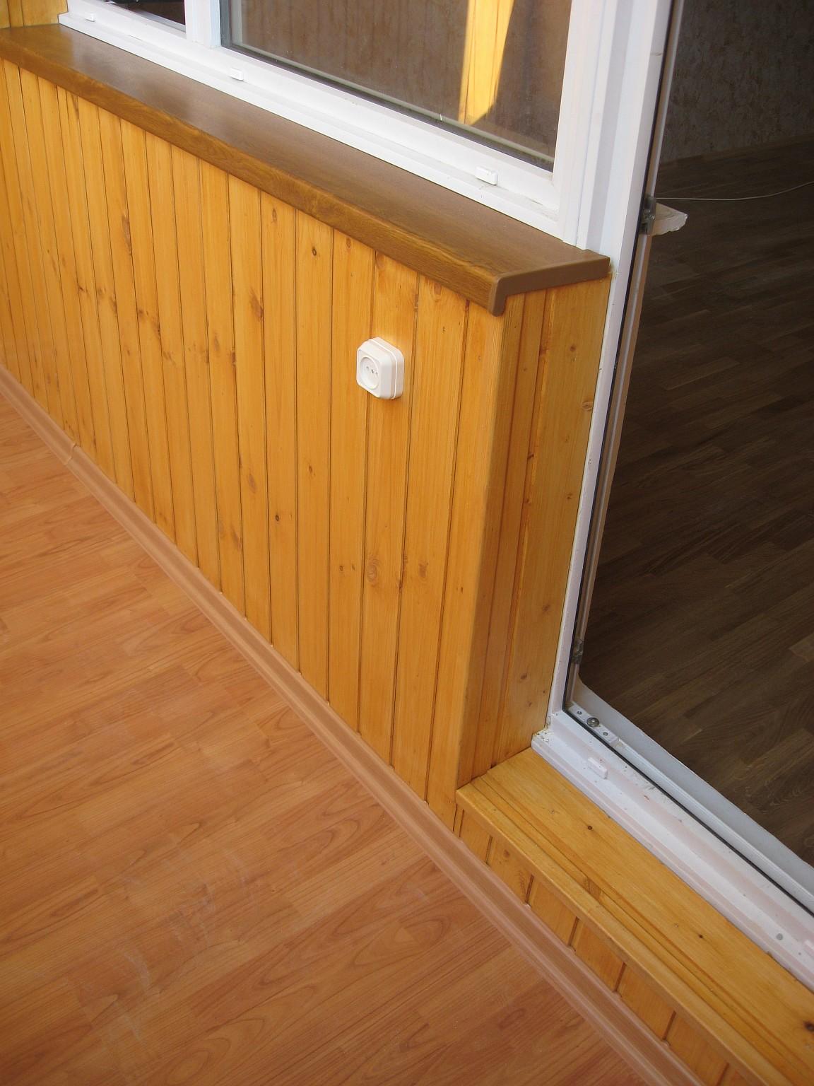 Балкон-лоджия проводка заказать кривой рог цена: продажа, це.