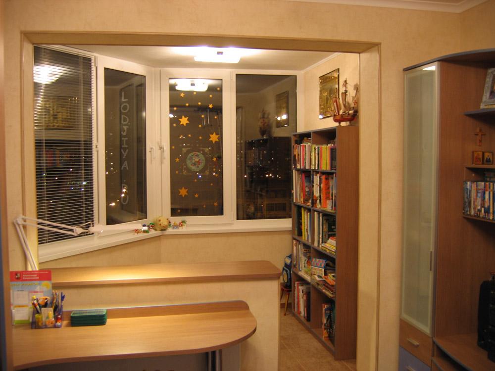 Балконы отделка фото внутри п44т..